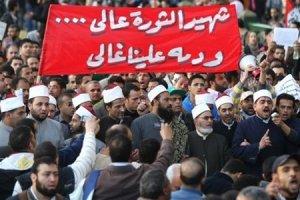 Египет готовится принять новую конституцию