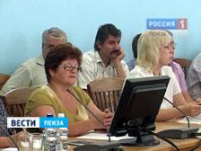 """В Пензе в формате проекта """"Народный фронт"""" были проведены общественные слушания"""