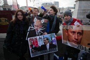 Намечающаяся новая акция оппозиции собрала уже 11 тысяч участников