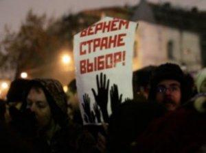 Митинга не будет, а шествие состоится