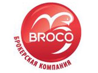 Броко трейдер