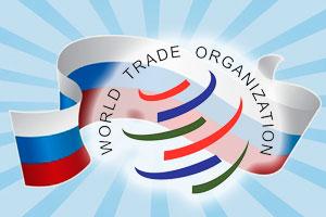 Решение КС по вступлению России в ВТО