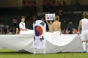 Пак Чон Ву лишили олимпийской медали