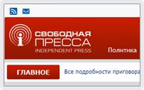 Новости политики из Украины – объективность «с выражением»