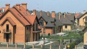 В Подмосковье готовый дом можно приобрести за 4 миллиона рублей