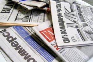 С Днём российской печати, дорогие коллеги!