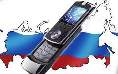 Роуминг по России отменят