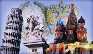 Италия и Россия проведут перекрестные годы туризма
