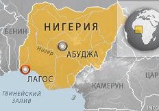 Судебное заседание над российскими моряками в Нигерии перенесли