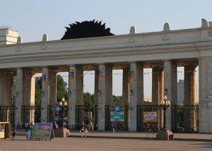 Карнавал в столичном парке Горького 24 августа оживит культурную жизнь города