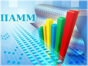 Эксперты о 6 ПАММ счетах для трейдеров