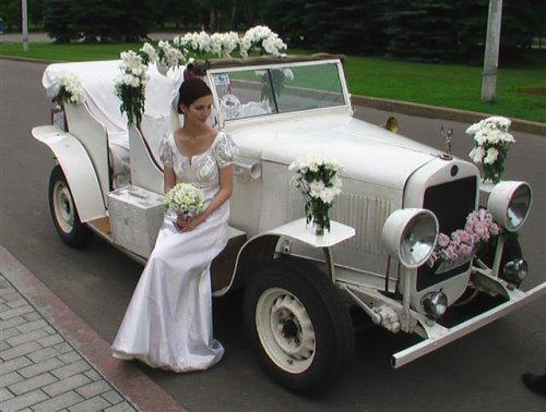 Дочь владельца Sbarro сыграла свадьбу вТель-Авиве на2000 гостей