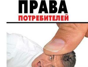 В Свердловской области нельзя заключить ОСАГО без полиса на здоровье
