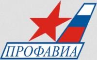 Союз машиностроителей России поздравляет  Роспрофавиа с юбилеем
