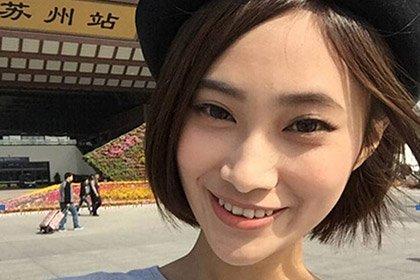 Студентка собралась путешествовать по Китаю за секс