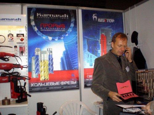 В Уфе проходит VI Уральский промышленный форум