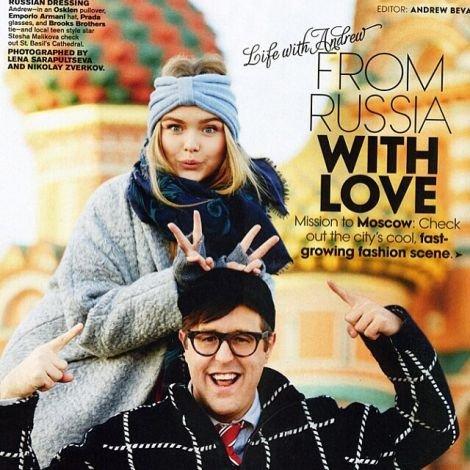 Модный американский журнал покорила дочь Дмитрия Маликова