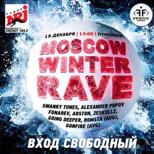 Moscow Winter Rave 2015