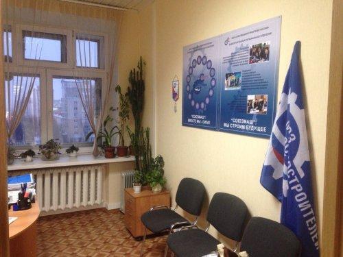 Открыт дополнительный офис Башкортостанского РО СоюзМаш России.