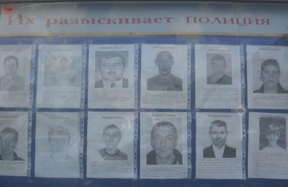 ВБелгородской области разыскивается ОПГ «Кальбоновские» поделу Проскурина