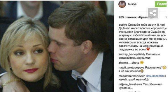 Татьяна Буланова развелась смужем- изменником