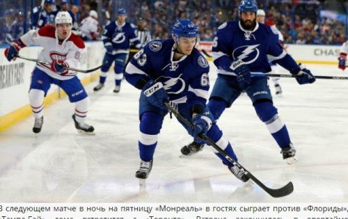 Радулов забил, но проиграл. Василевский получил очко за «сомнительно голевую» передачу:  о матче НХЛ «Тампа-Бэй» -  «Монреаль»