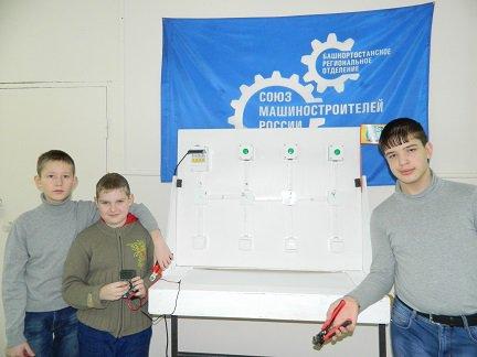 Воспитанники уфимского технического кружка - победители  отборочного тура JuniorSkills