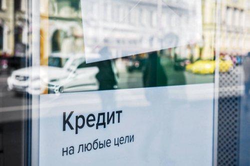 Рынок розничного кредитования в России начал оживать