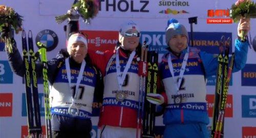 Шипулин выиграл бронзу в масс-старте в Антхольце