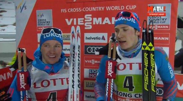 Лыжники Ретивых иПарфенов заняли первое место наэтапе Кубка мира