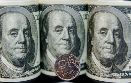 Власти начали ослаблять рубль