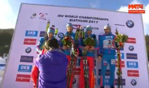 Сборная России по биатлону стала чемпионом мира в мужской эстафете