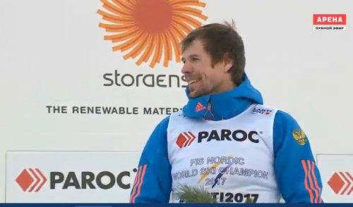 Устюгов - чемпион мира в скиатлоне!