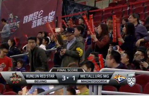 Мозякин был «почти не виден»: «Магнитка» сенсационно уступила китайскому клубу КХЛ