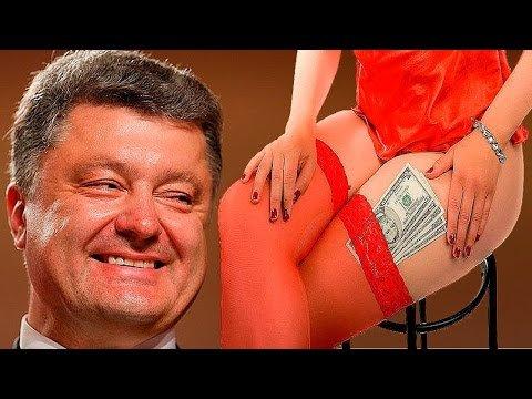 Как заказать проститутку в Киеве, если они под окном у Порошенко