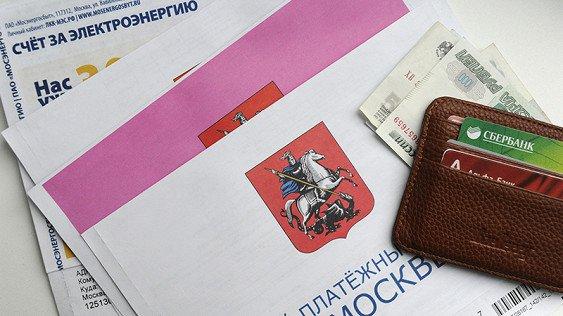 Жители России стали менее платить закоммунальные услуги