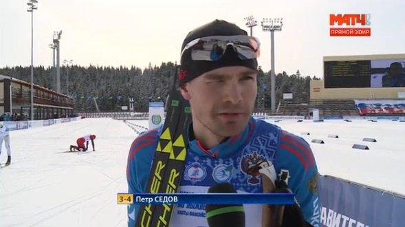 Сборная Московской области выиграла эстафету начемпионате Российской Федерации полыжным гонкам