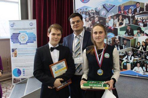 «Феринские чтения» собрали в Уфе юных исследователей со всей России
