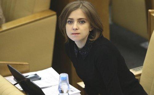 Депутат Поклонская отчиталась о «скромных» доходах за 2016 год