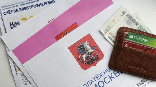 Экономия россиян на ЖКХ – ценой бытовых лишений?