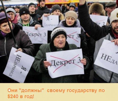 В Беларуси безработных граждан будут штрафовать  на $240 в год