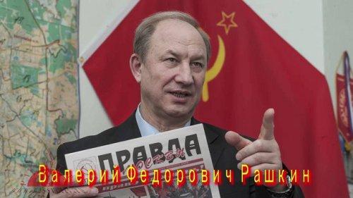 Избиратели и КПРФ подозревают Д. Медведева в коррупции