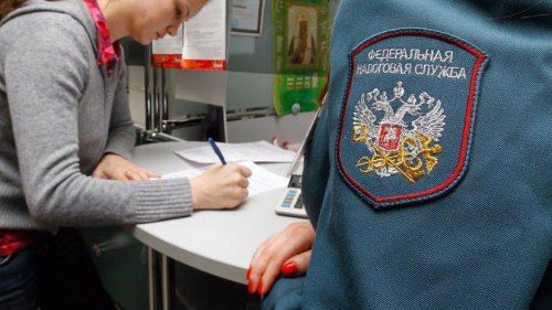 Налоговая служба хочет взять деньги россиян под тотальный контроль