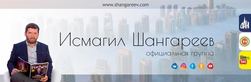 Российские агентства недвижимости в оаэ топ дубаи или дубай как правильно