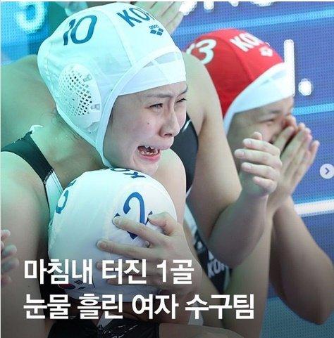 На чемпионате мира женская сборная России по водному поло пропустила гол от непрофессиональных ватерполисток Южной Кореи